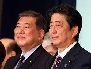 石破茂 ハニートラップ 総裁選 画像