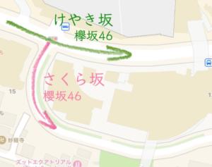 桜坂 画像