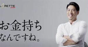 五島幸夫 画像