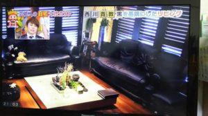 西川貴教 年収 自宅 画像