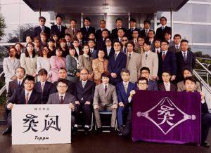 西川貴教 年収 会社 社長 画像