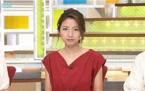 三田友梨佳 顔 変わりすぎ 時系列 画像