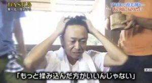 城嶋茂 若い頃 イケメン ハゲ 画像