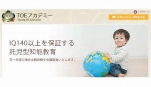 菅野美穂 子供 かわいい 幼稚園 画像