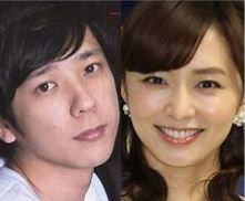 二宮和也 伊藤綾子 画像