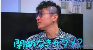 安田章大 画像