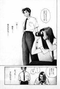マヂラブ村上 鈴木 東京大学物語 画像