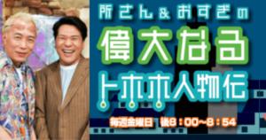 田村有樹子 経歴 AD 画像