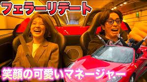 藤森慎吾 マネージャー とびちゃん 素顔 画像