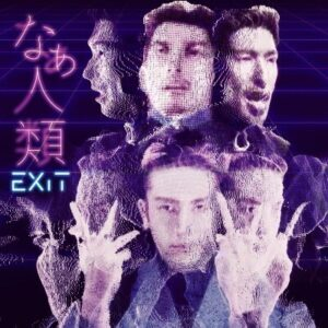 EXIT 口パク 動画 画像