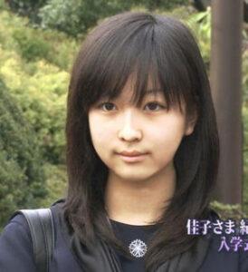 佳子さま 歴代彼氏 画像
